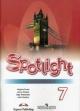Английский в фокусе. Spotlight 7 кл. Рабочая тетрадь с online-поддержкой